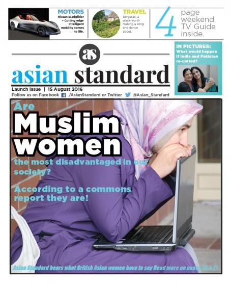 Asian Standard