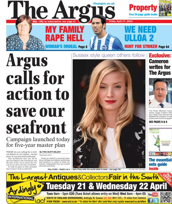 The new-look Argus unveiled today