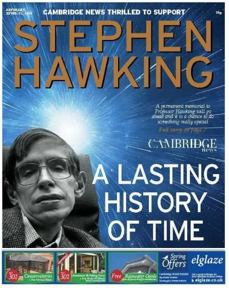 Cambridge HAwking 1