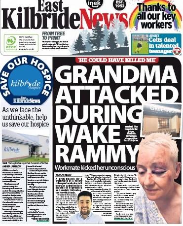East Kilbride hospice
