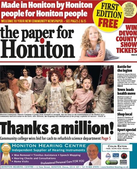 Honiton Paper