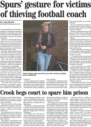 How the Gazette covered Hunter's sentencing