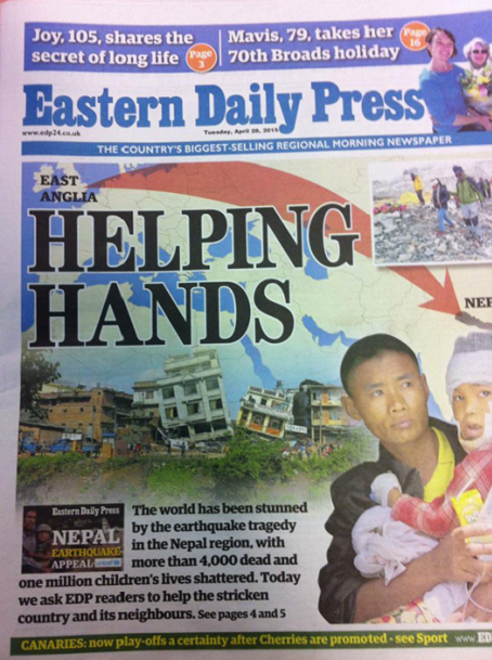 Nepal earthquake EDP