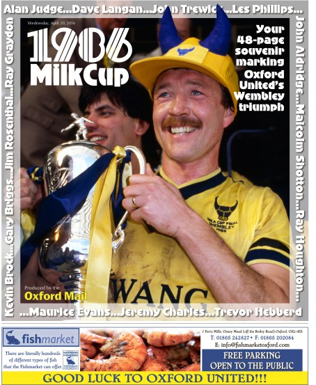 Oxford Milk Cup