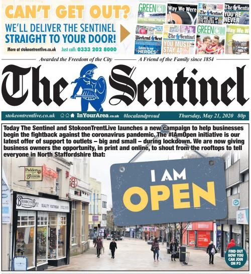 Sentinel Open
