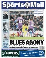 Sports Mail