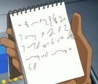 Superman's shorthand