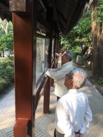 chinese walls 2